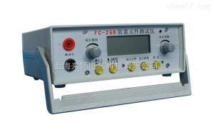 LYFC-V 避雷器二三電極放電管測試儀