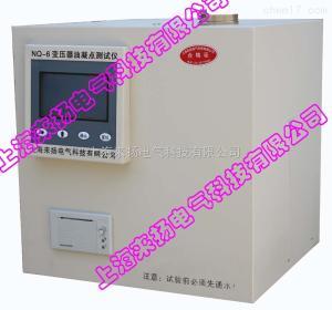 LYND-III 油倾点值测量仪