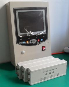LYXT2000 SF6气体泄漏定量监控报警系统