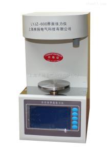 LYJZ-600 油表面张力试验仪