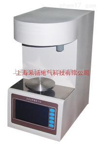 LYJZ-600 油表面张力分析仪