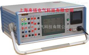 KS803 微机继电器保护测试仪