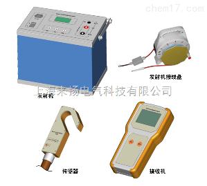 LYST4000 架空线小电流接地故障定位仪