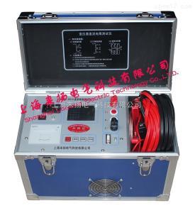 LYZZC-9310 蓄电池变压器直流电阻测试仪