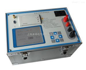 LYHL-2000 智能型回路電阻分析儀