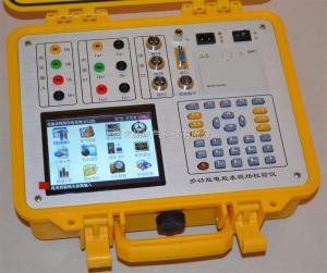 LYDN-6000 台式电能质量计量分析仪
