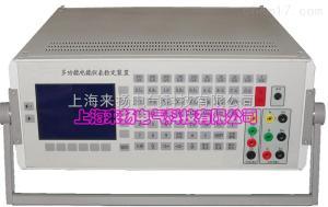 LYDNJ-3000 多功能電能表檢定裝置