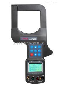 LYXLB7000 大口徑鉗形漏電電流測量表