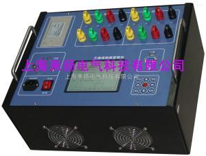 LYZZC-3340 三通道变压器直流电阻分析仪