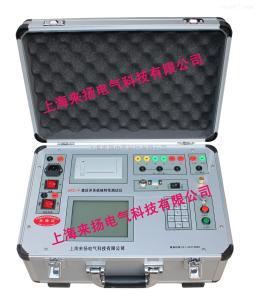 GKC-F 高压断路器计量分析仪