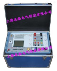 LYFA3000 智能互感器测试仪