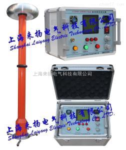 LYZGS 上海智能款直流高压发生器