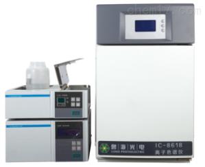 IC-8618 离子色谱仪
