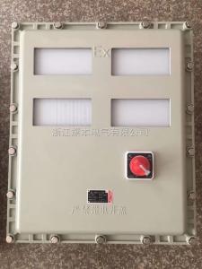 铝合金防爆仪表箱带按键操作