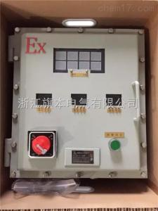 铝合金防爆仪表箱壳体