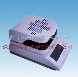 聚氨酯胶粘剂固含量检测仪