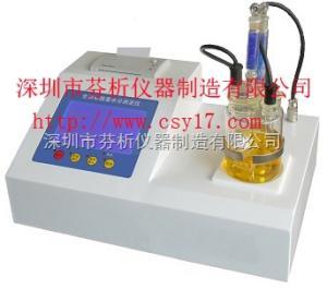 煤焦油水分分析仪