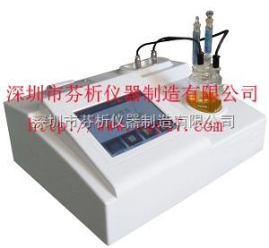 二甲苯微量水分测定仪