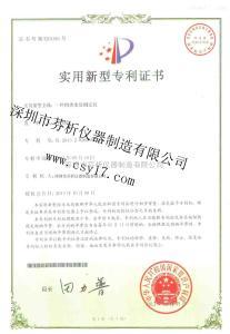 催化剂固含量检测仪
