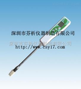 酸枣仁固含量测定仪