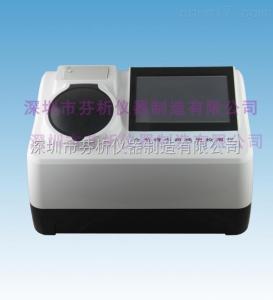 酱油氨基酸态氮含量精密光谱检测仪