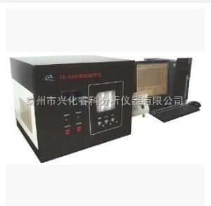 TS-5000熒光硫測定儀