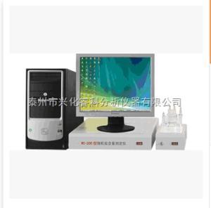 WC-200型微機鹽含量測定儀、 無機氯含量測定儀、 氯離子測定儀