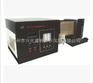 TSN-3000型硫氮综合测定仪