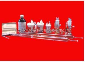 紫外荧光硫测定仪石英管 硫氮仪裂解管