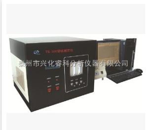 荧光硫  荧光硫测定仪 荧光硫检测仪 紫外荧光硫
