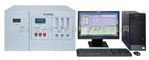REK-20SN型硫氮测定仪 REK-20SN型硫氮测定仪