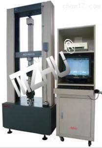 电脑控制 材料试验机(双柱龙门式)