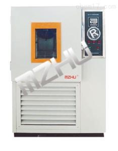 MZ-4211 高低温试验箱