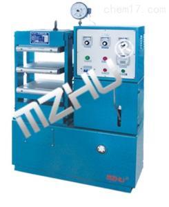 平板硫化机(电加热)