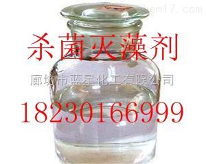 杀菌灭藻剂厂家供货、杀菌灭藻剂厂家列表