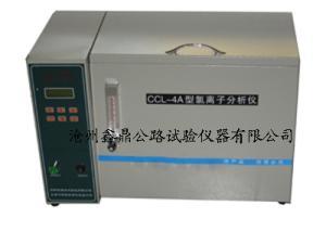CCL-5 氯离子分析仪,检测仪