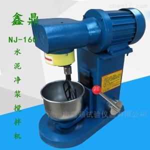 水泥净浆搅拌机生产厂家