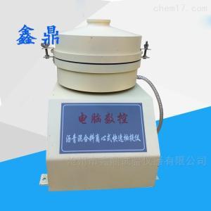 DLKC-C型电脑高新式沥青抽提仪