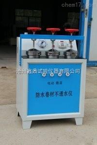 SY-B电动防水卷材不透水仪