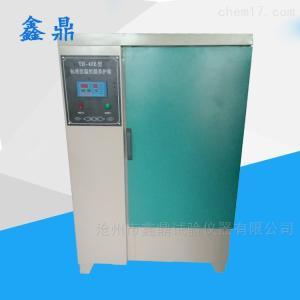 YH-40B标准恒温恒湿养护箱
