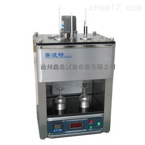 SBT-0623型 沥青赛波特粘度测定仪