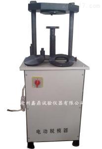 DTM-2型电动脱模器