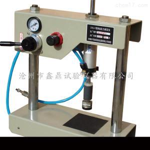 乳化沥青粘合力测定仪生产厂家