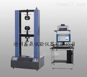 微机控制电子 材料试验机