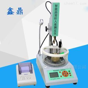 SZR-5/6/7/8/9 智能沥青针入度测定仪
