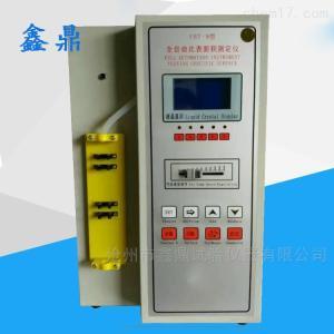 FBT-9型 全自動水泥勃氏透氣比表面積測定儀生產廠家