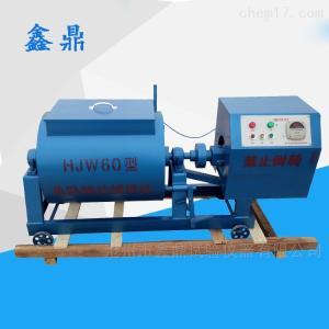强制式单卧轴混凝土搅拌机HJW-30型