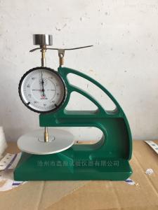 HD-10型 百分表测厚仪