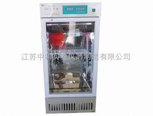 SPX-150B BOD生化培养箱