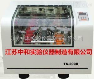 TS-100C 江蘇桌上型臺式恒溫搖床不帶制冷